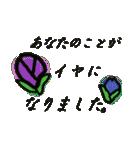 余韻スタンプ(個別スタンプ:02)