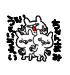 まみちゃん専用名前スタンプ(個別スタンプ:39)