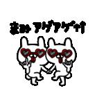 まみちゃん専用名前スタンプ(個別スタンプ:40)