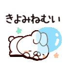 【きよみちゃん】専用なまえ/名前スタンプ(個別スタンプ:02)