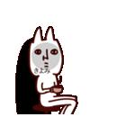 【きよみちゃん】専用なまえ/名前スタンプ(個別スタンプ:08)