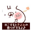 【きよみちゃん】専用なまえ/名前スタンプ(個別スタンプ:36)