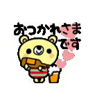 動くほのぼのくまの敬語&基本編(個別スタンプ:03)