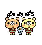 動くほのぼのくまの敬語&基本編(個別スタンプ:06)