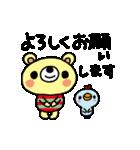 動くほのぼのくまの敬語&基本編(個別スタンプ:09)