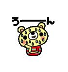 動くほのぼのくまの敬語&基本編(個別スタンプ:13)