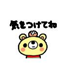 動くほのぼのくまの敬語&基本編(個別スタンプ:22)