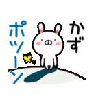 【かず/カズ】さんが使うスタンプ(個別スタンプ:08)