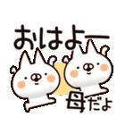 【母、お母さん、ママ】専用/名前スタンプ(個別スタンプ:01)