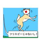 [丸型アイコン]〇〇ではないの?-2(個別スタンプ:01)