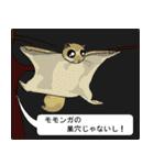[丸型アイコン]〇〇ではないの?-2(個別スタンプ:03)