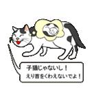 [丸型アイコン]〇〇ではないの?-2(個別スタンプ:04)