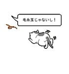 [丸型アイコン]〇〇ではないの?-2(個別スタンプ:05)