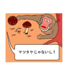 [丸型アイコン]〇〇ではないの?-2(個別スタンプ:06)