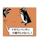 [丸型アイコン]〇〇ではないの?-2(個別スタンプ:07)