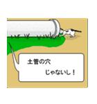 [丸型アイコン]〇〇ではないの?-2(個別スタンプ:08)
