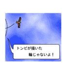 [丸型アイコン]〇〇ではないの?-2(個別スタンプ:10)