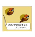 [丸型アイコン]〇〇ではないの?-2(個別スタンプ:11)