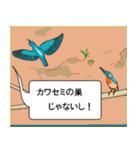 [丸型アイコン]〇〇ではないの?-2(個別スタンプ:12)