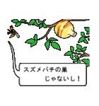[丸型アイコン]〇〇ではないの?-2(個別スタンプ:13)