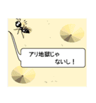 [丸型アイコン]〇〇ではないの?-2(個別スタンプ:14)