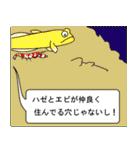 [丸型アイコン]〇〇ではないの?-2(個別スタンプ:15)