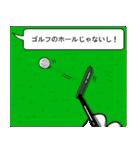 [丸型アイコン]〇〇ではないの?-2(個別スタンプ:17)