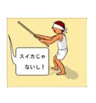 [丸型アイコン]〇〇ではないの?-2(個別スタンプ:18)