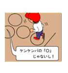 [丸型アイコン]〇〇ではないの?-2(個別スタンプ:20)