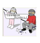 [丸型アイコン]〇〇ではないの?-2(個別スタンプ:21)