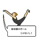 [丸型アイコン]〇〇ではないの?-2(個別スタンプ:22)