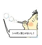 [丸型アイコン]〇〇ではないの?-2(個別スタンプ:23)