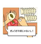 [丸型アイコン]〇〇ではないの?-2(個別スタンプ:24)