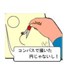 [丸型アイコン]〇〇ではないの?-2(個別スタンプ:25)