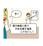 [丸型アイコン]〇〇ではないの?-2(個別スタンプ:27)