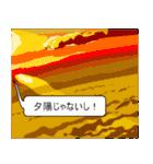[丸型アイコン]〇〇ではないの?-2(個別スタンプ:28)