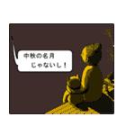 [丸型アイコン]〇〇ではないの?-2(個別スタンプ:29)