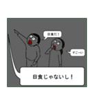 [丸型アイコン]〇〇ではないの?-2(個別スタンプ:30)