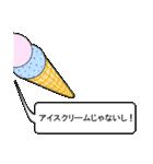 [丸型アイコン]〇〇ではないの?-2(個別スタンプ:34)