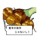[丸型アイコン]〇〇ではないの?-2(個別スタンプ:35)