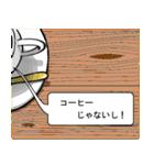 [丸型アイコン]〇〇ではないの?-2(個別スタンプ:36)