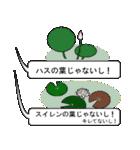 [丸型アイコン]〇〇ではないの?-2(個別スタンプ:37)