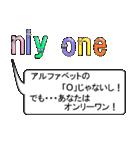 [丸型アイコン]〇〇ではないの?-2(個別スタンプ:40)