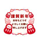 大人の可愛げマナー年賀状&お正月(個別スタンプ:02)