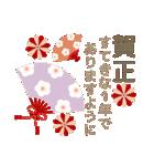 大人の可愛げマナー年賀状&お正月(個別スタンプ:03)