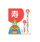 大人の可愛げマナー年賀状&お正月(個別スタンプ:04)