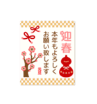 大人の可愛げマナー年賀状&お正月(個別スタンプ:05)