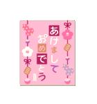 大人の可愛げマナー年賀状&お正月(個別スタンプ:07)