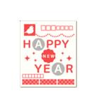 大人の可愛げマナー年賀状&お正月(個別スタンプ:11)