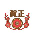 大人の可愛げマナー年賀状&お正月(個別スタンプ:15)